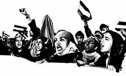 paz y solidaridad